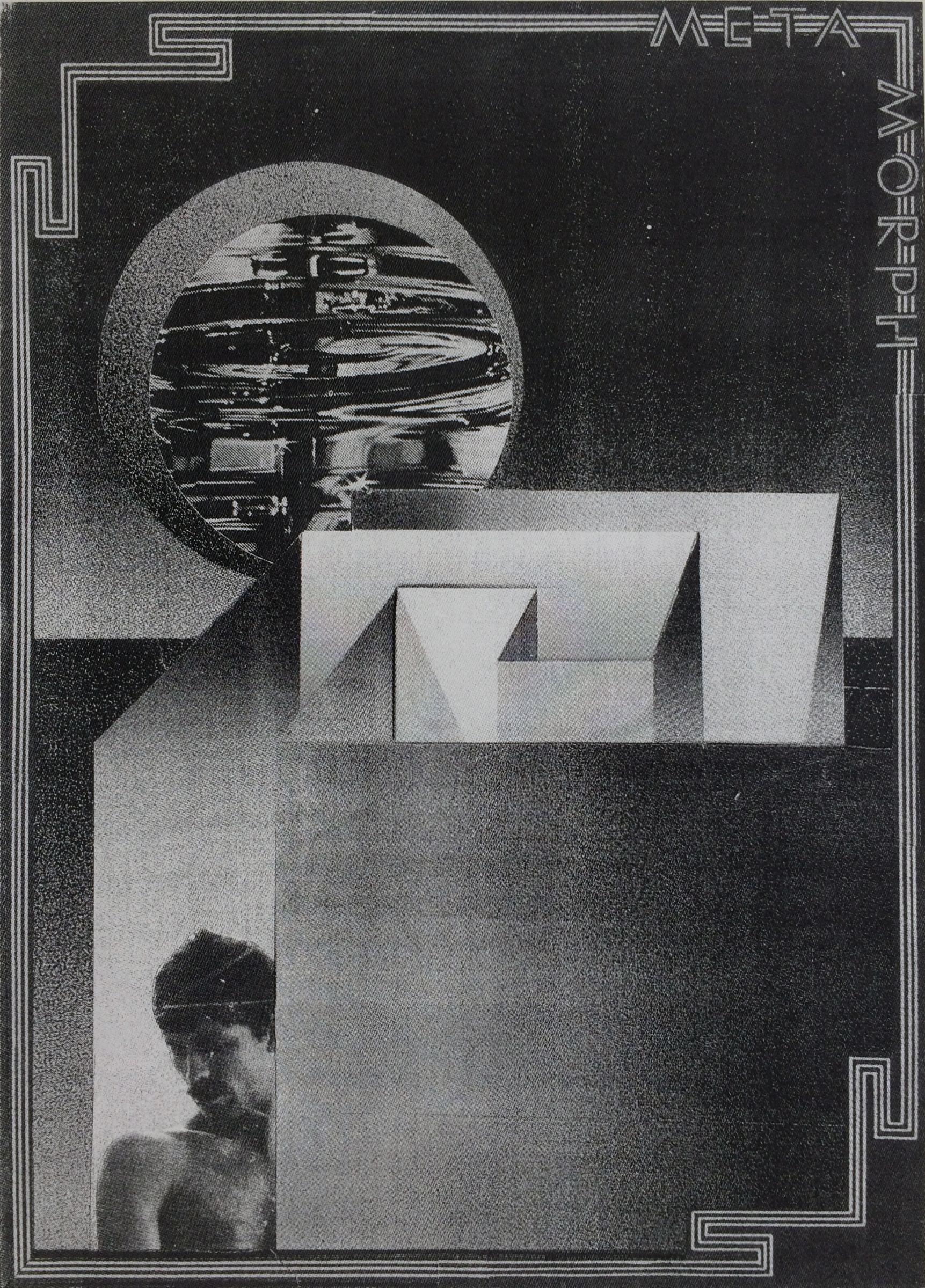 "GWENAËL RATTKE  Metamorph , 2014 unique silkscreen on paper, 27"" x 19"""