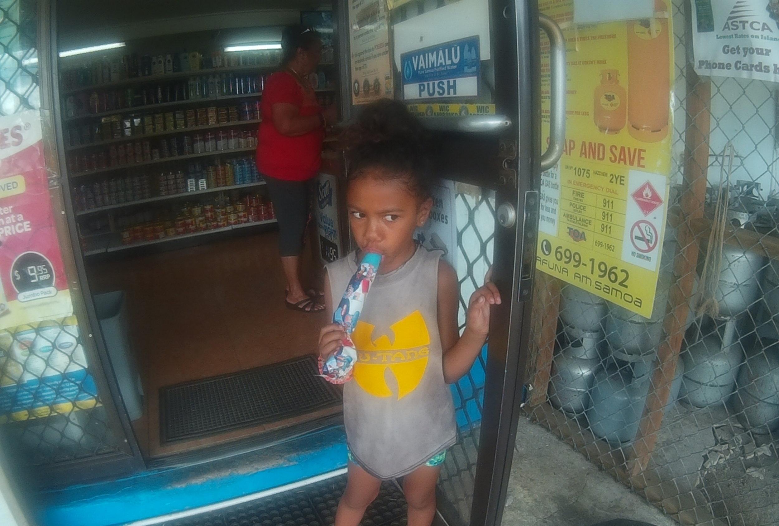 The hood..... Alofau; American Samoa
