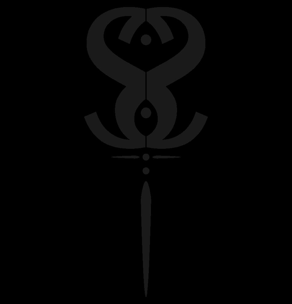 Suena-Logo-Black.png