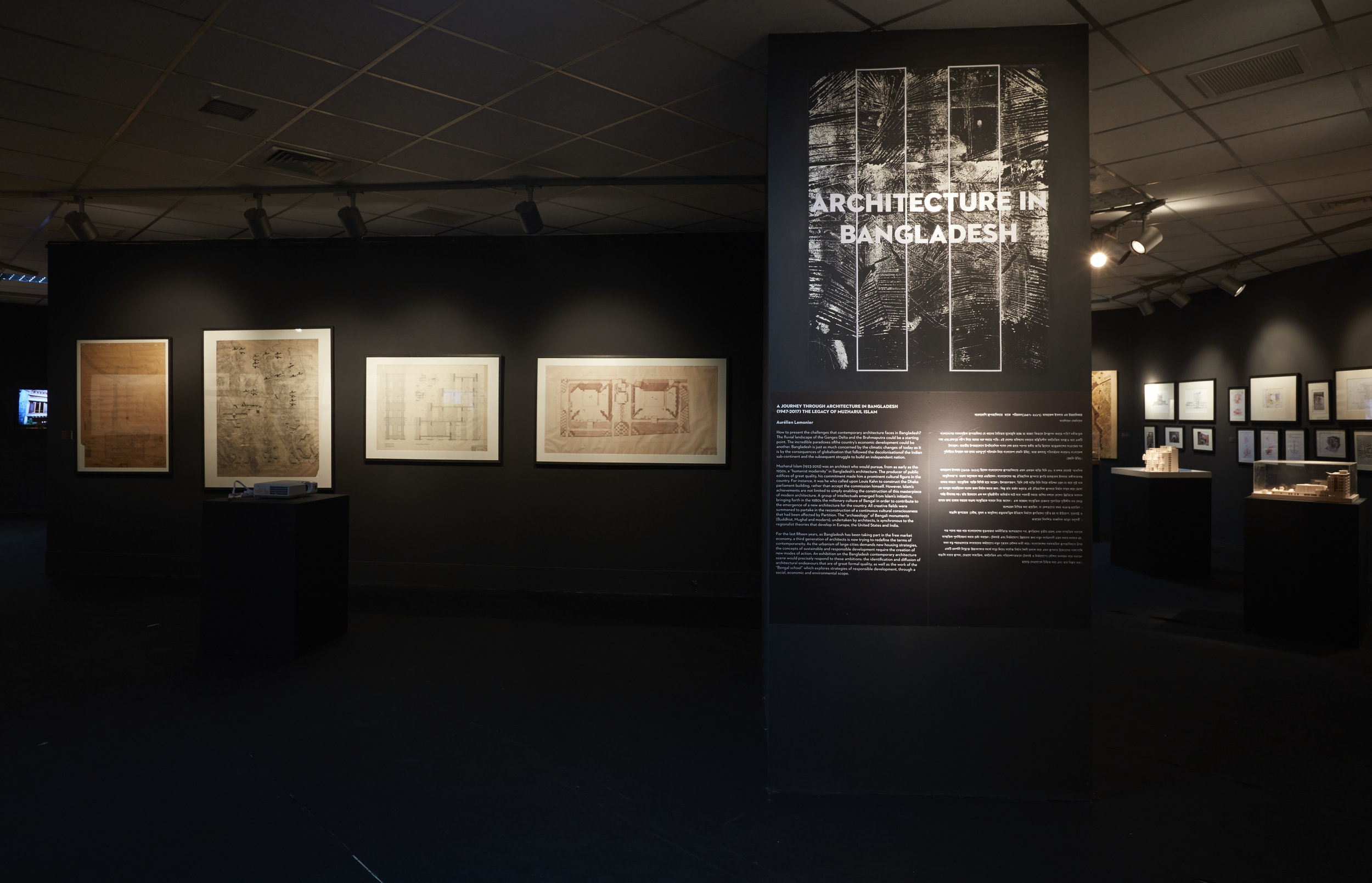 Works by Muzharul Islam, installation view. Photo courtesy of the Dhaka Art Summit and Samdani Art Foundation.Photo credit: Jenni Carter