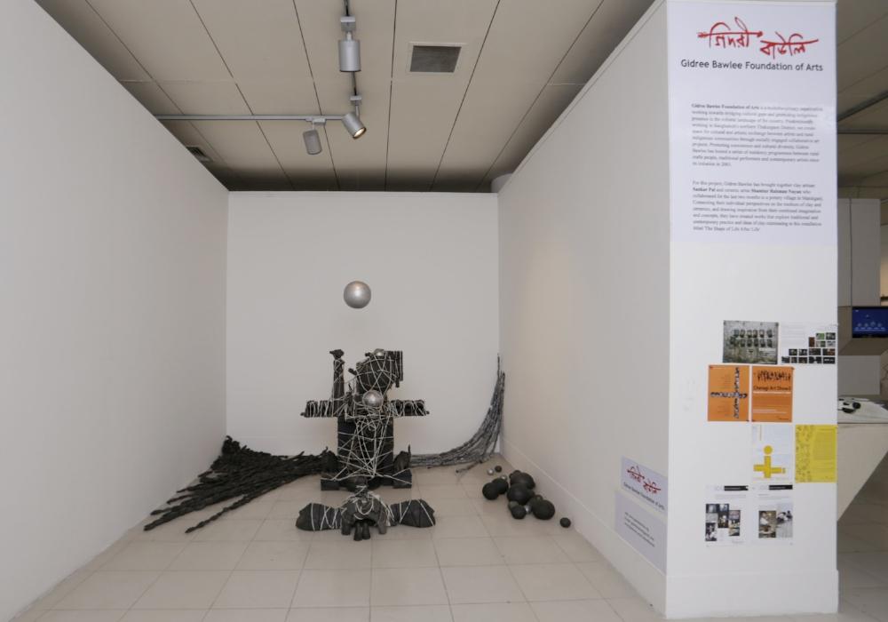 Gidree Bawlee Foundation of Arts