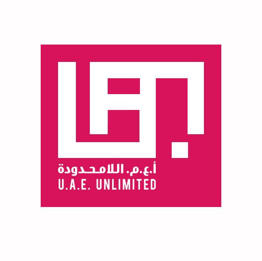 uae_unlimited_logo.jpg