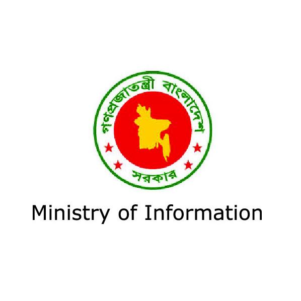 ministry of Information - web.jpg