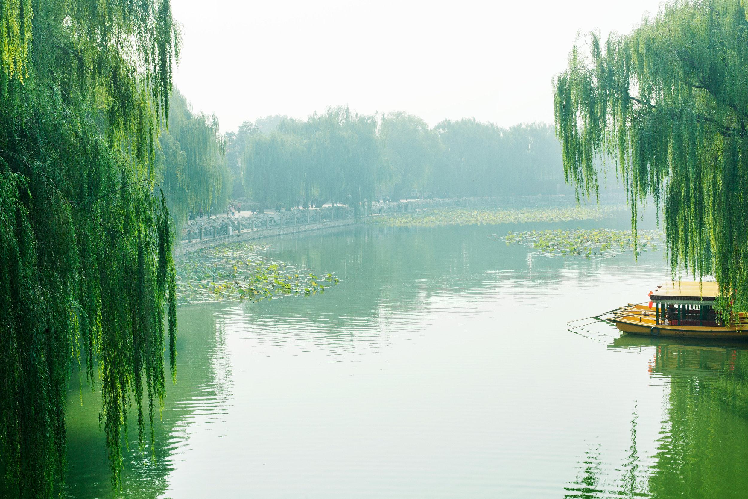 Beijing Travel - Mondo Magazine