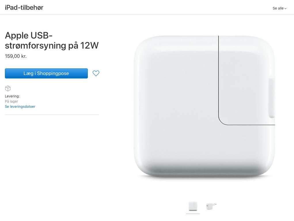 Apple USB adapter 12W.jpg