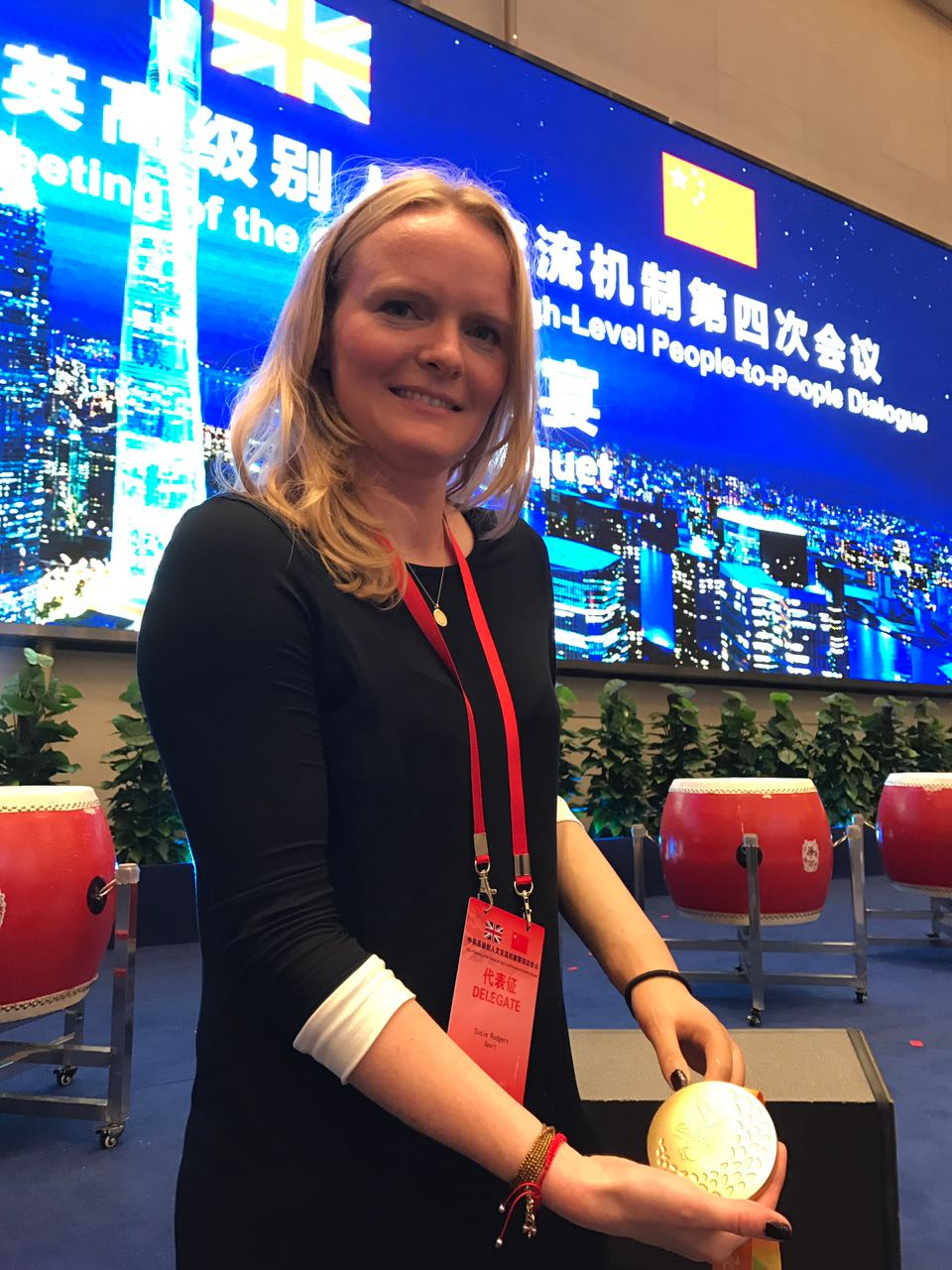 Susie at the 2016 China-UK High-Level People to People Dialogue, in Shanghai