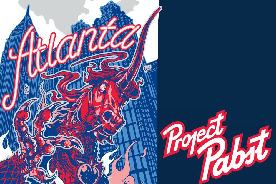 Project Pabst - A 7,000+ event with music, drinks and more