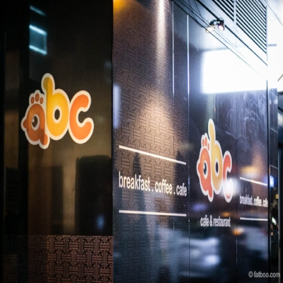 ABC Chicken   10% discount off total bill
