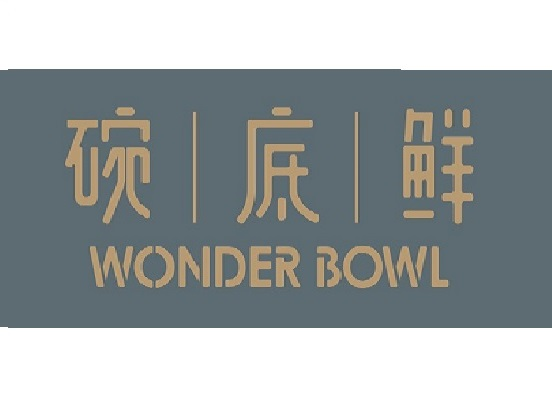 WonderBowl   Free drink with every meal purchase