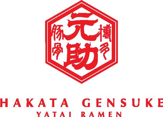 Hakata Gensuke   One free soft drink (Coke, Coke Zero, or Sprite) with every ramen purchase
