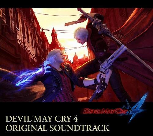 Devil_May_Cry_4_Original_Soundtrack.jpg