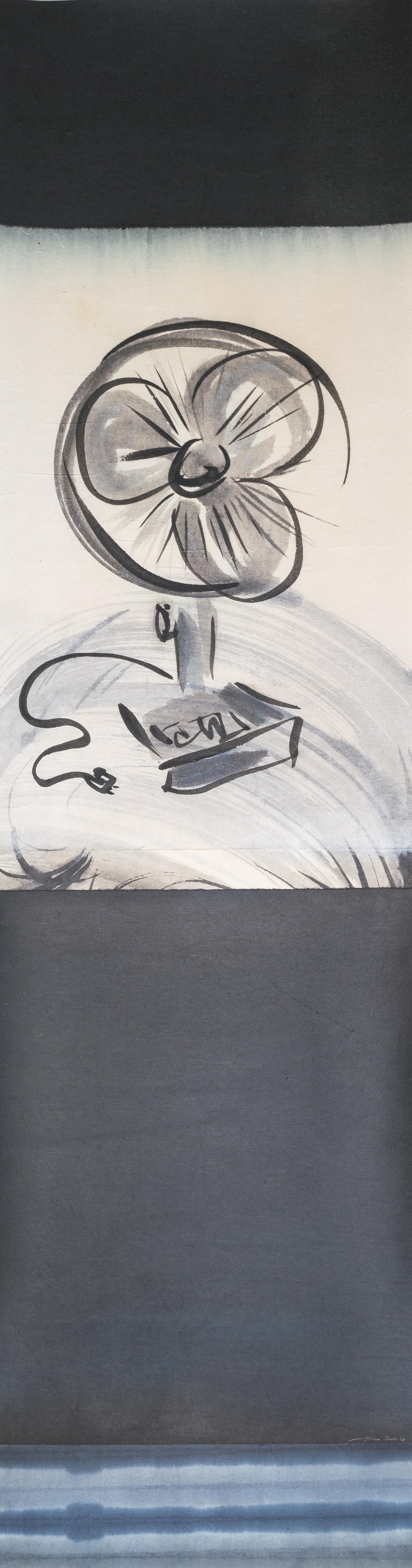 """""""Fan""""  pastel, ink on paper 42""""x11"""" 2002 NFS"""