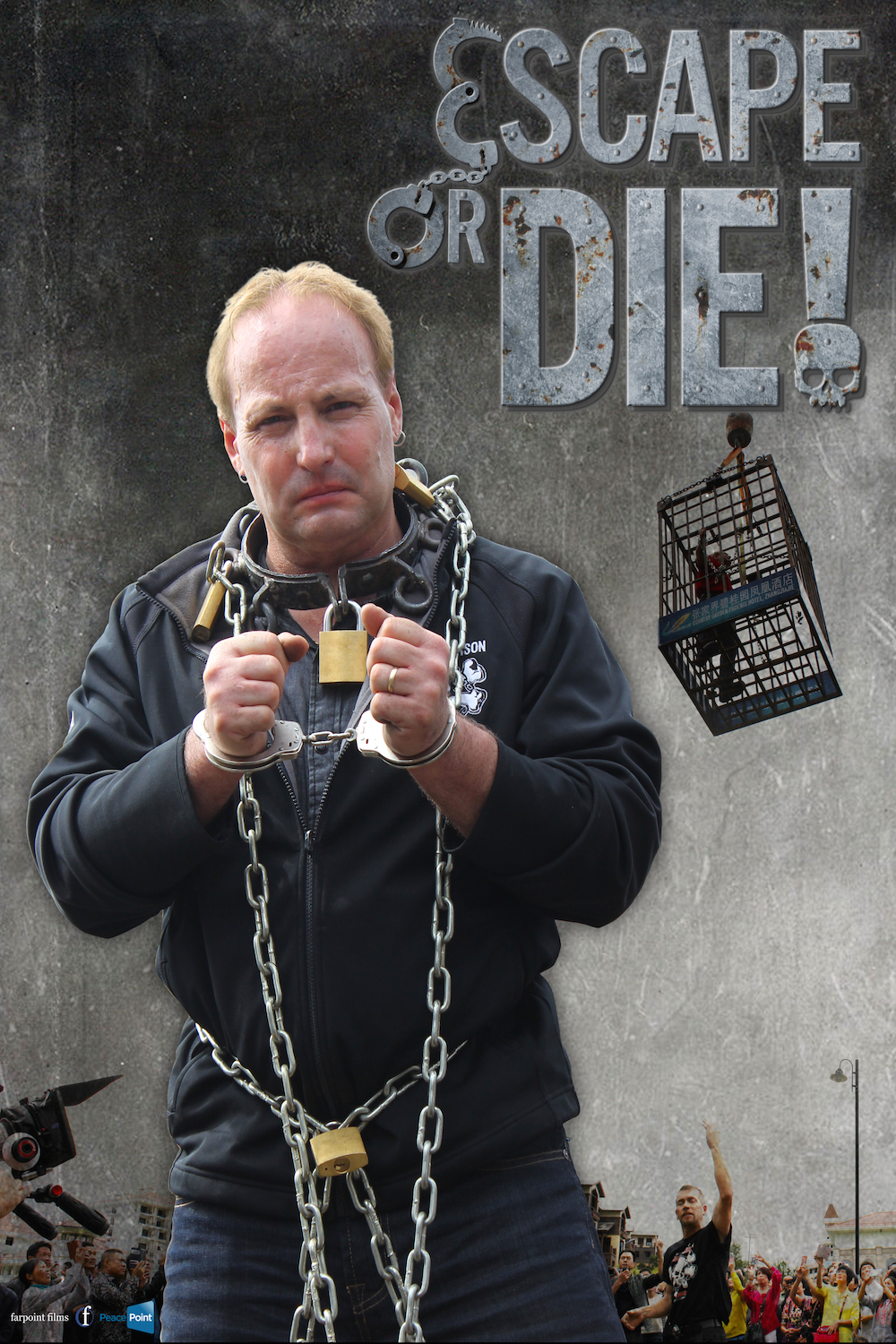 The World's Greatest Escape Artist, Dean Gunnarson