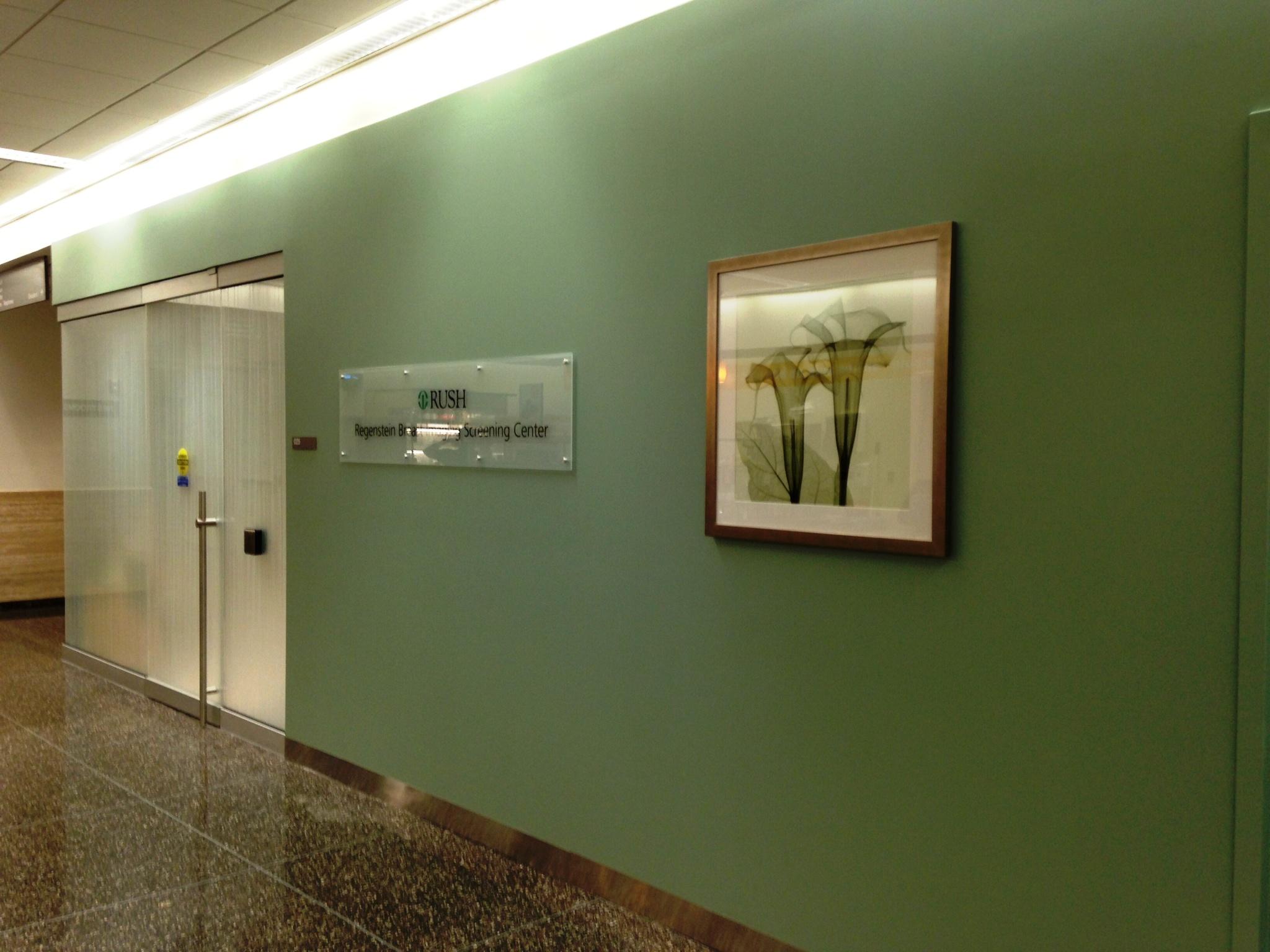 Screening Entrance.jpg