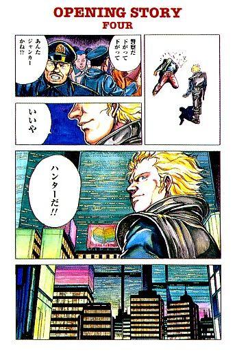 mangac3.jpg