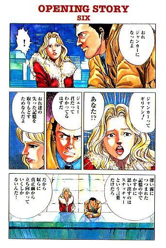 mangac5.jpg