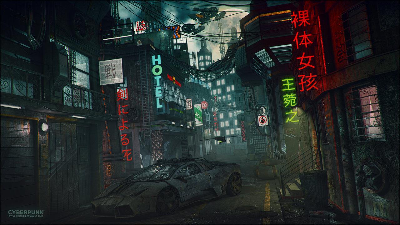 Source: http://www.deviantart.com/art/Cyberpunk-420524793