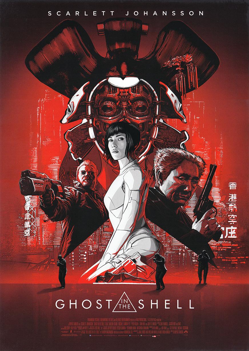 GITS_Premiere_Poster_LQ.png