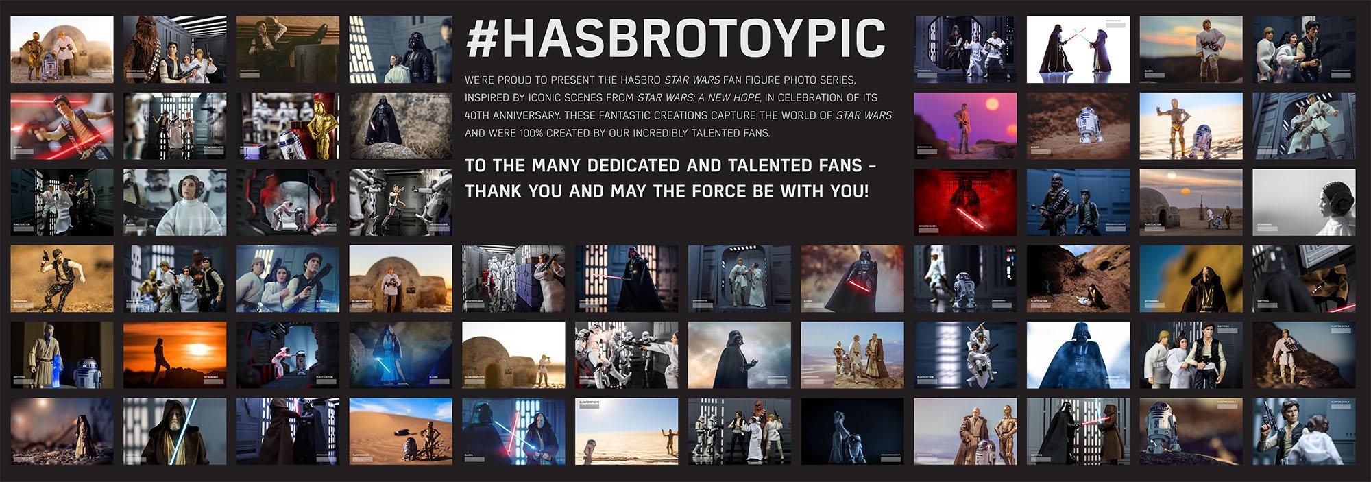HasbroToyPic Toy Fair 2017 Display.jpg