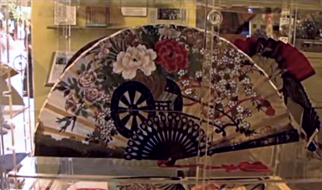 PLAY VIDEO     The Hand Fan Museum Video Documentary  An introduction to the museum with a discussion about our mission, history and our current programs. Includes a tour of the museum.. Video length: 7 minutes. Image of fan seen above is Sue Zimmerman's mother's fan.