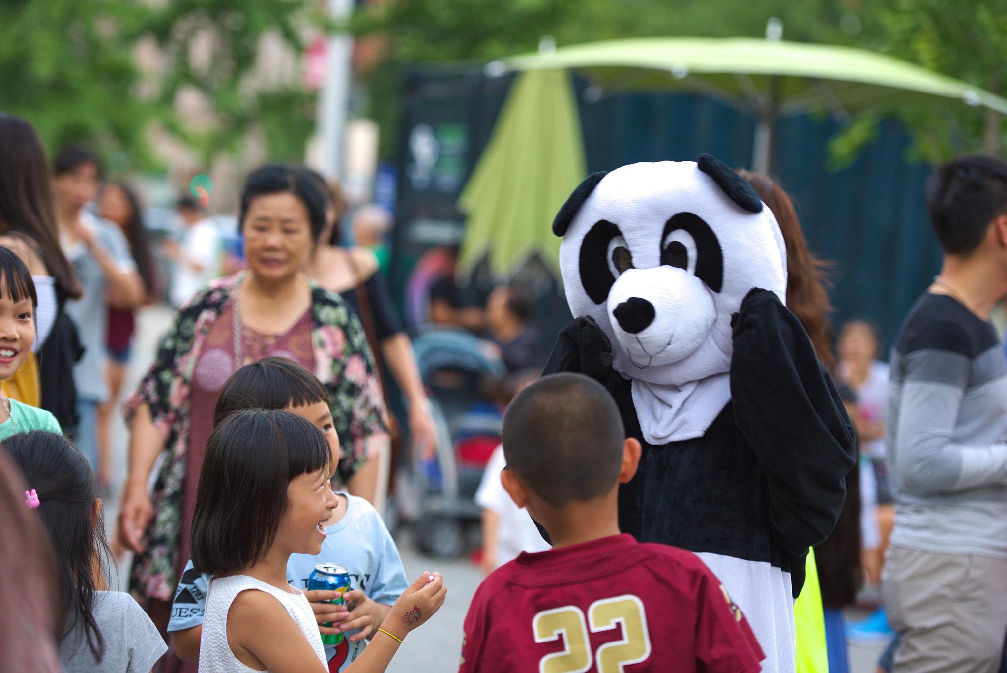 Kids_panda2.jpg