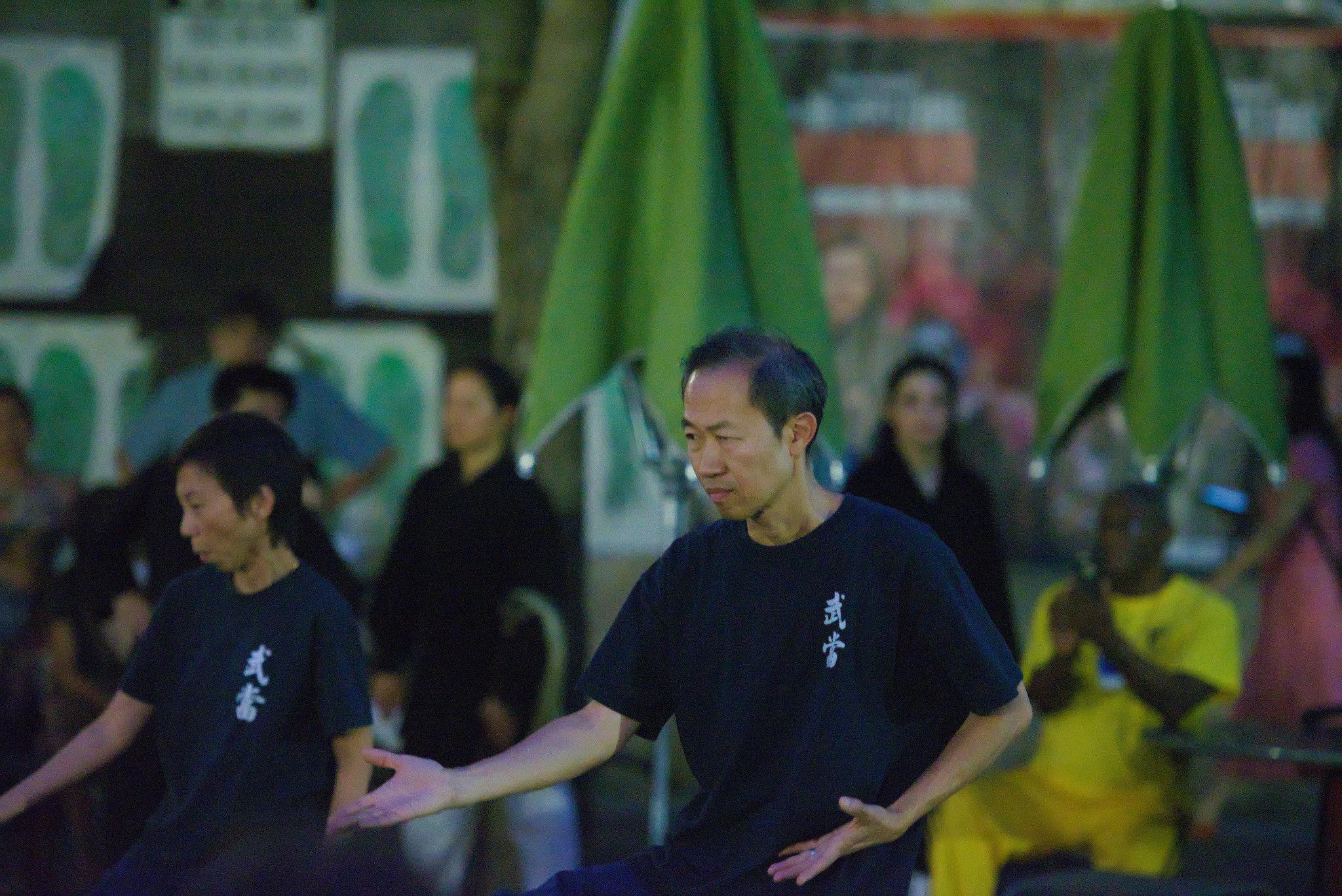 Martial Arts_Daoist Gate.jpg