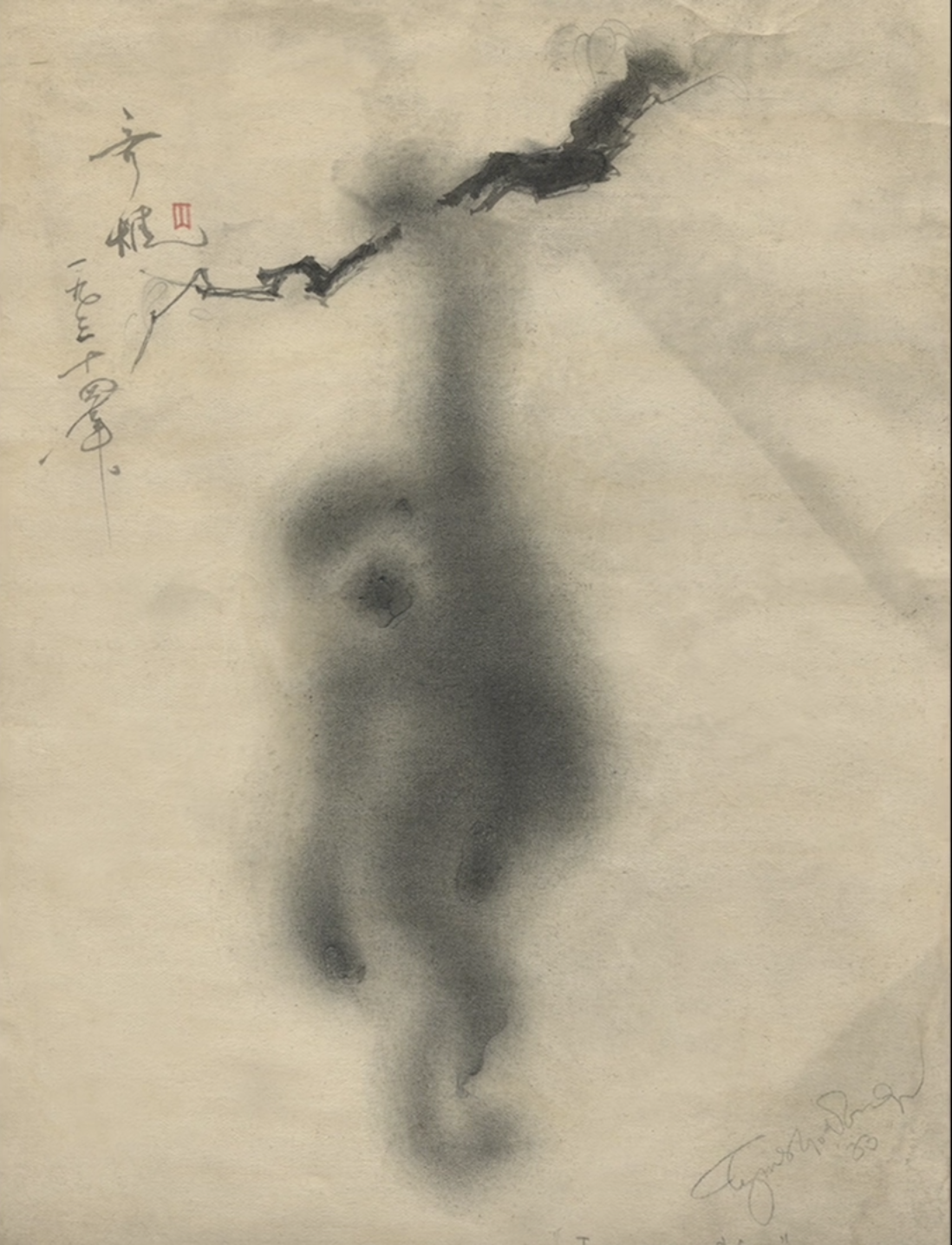 "Tyrus Wong's 1933 Snow Monkey; Still from from ""Tyrus"" film"