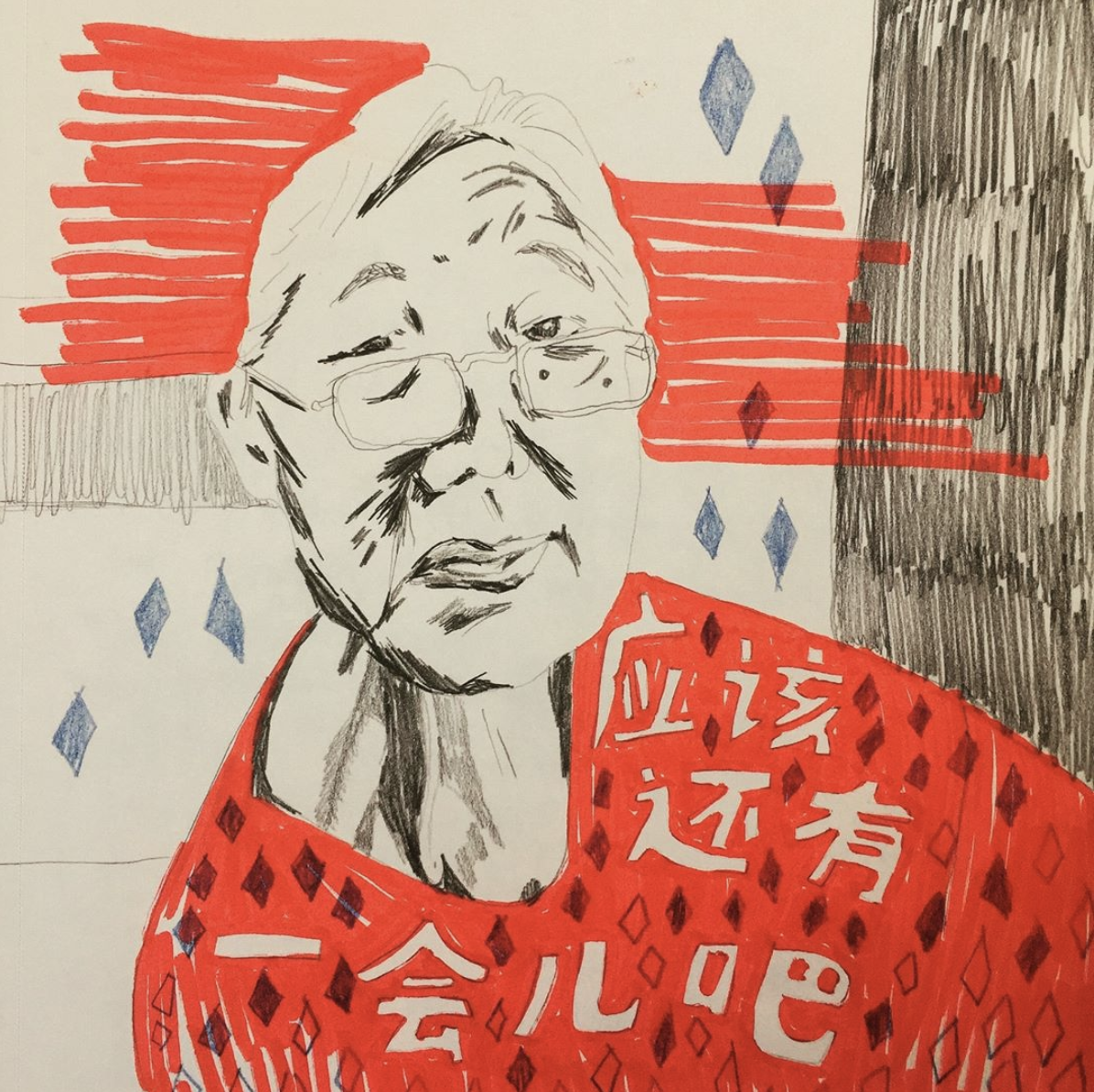 Pictured: Lily Xie's art piece about the inter-generational gap between Asian grandparents and AAPI grandchildren. An elderly woman is illustrated with words on her right shoulder:  应该还有一会儿吧?  (translation: there should still be some time left, right?)  Source:  https://www.instagram.com/p/BtG1JXnnED5/