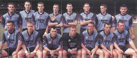 Nenagh Eire Og team - North finalists and County semi-finalists. Back row left to right: John Flannery, Richie Flannery, Noel Moloney, Michael Hackett, Eddie Tucker, Declan O'Meara, Hugh Moloney, John Slattery. Seated: Michael Cleary, Brian Darcy, Kevin Tucker, Michael McNamara , Robbie Tomlinson, Eoin Fitzgibbon, John Kennedy.