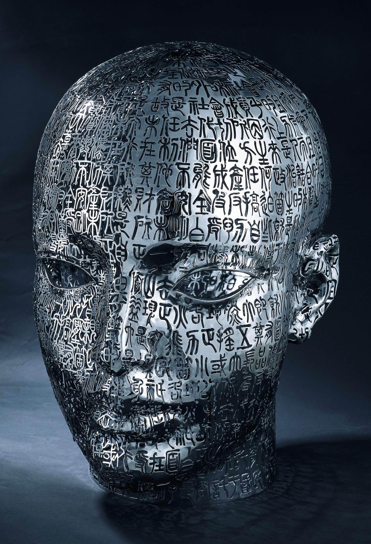 郑路,人权宣言,不锈钢,55x35x65cm,2007_compressed.jpg