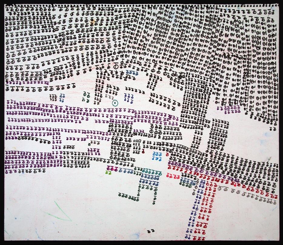 国府田良子,无题,1990s,纸上中性笔,45.9×53.2 ㎝.jpeg