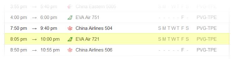 Shanghai-to-Taipei-flight-schedule