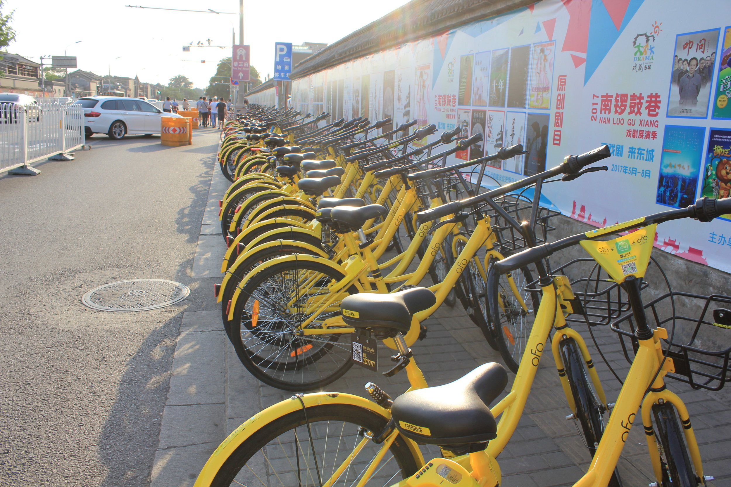 Dozens of Ofo bicycles parked in Nanluoguxiang, Beijing