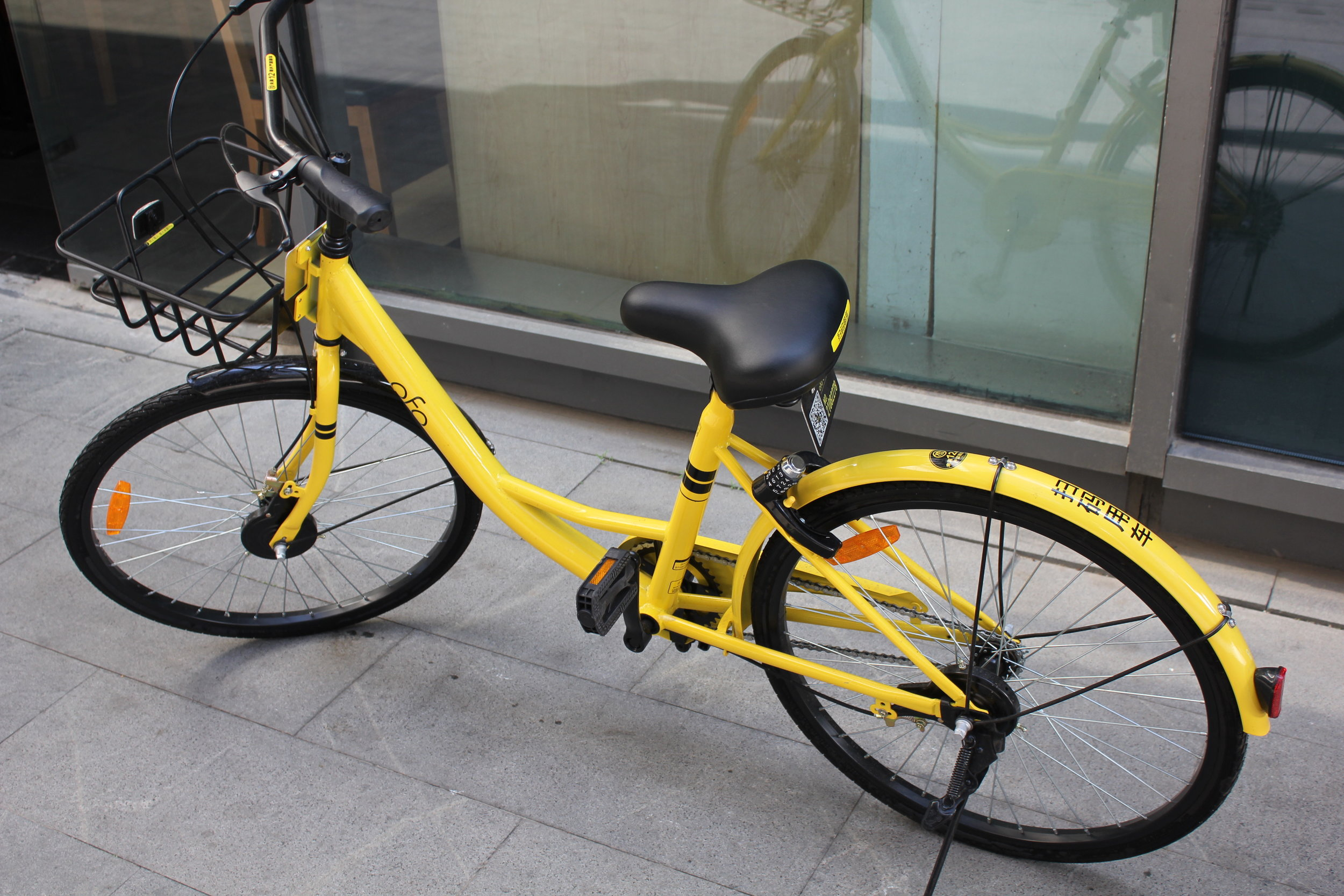 Parked Ofo bicycle, ready to be unlocked