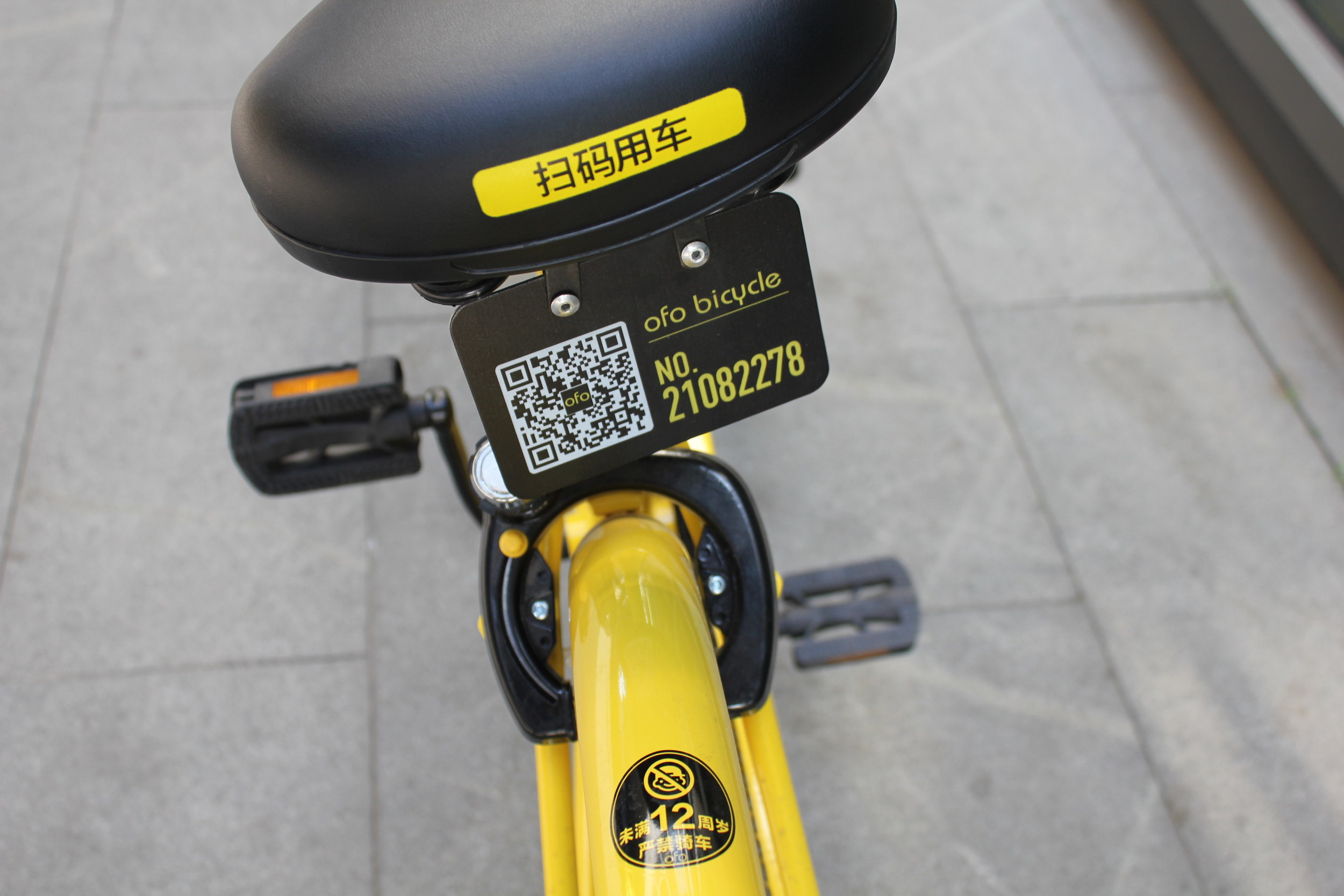 Ofo bicycle – QR code