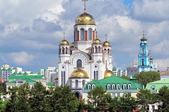 Yekaterinburg   Prince of Travel   Travel Talk
