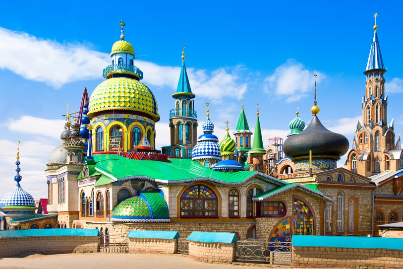 The Kazan Temple of All Religions   Prince of Travel   Travel Talk