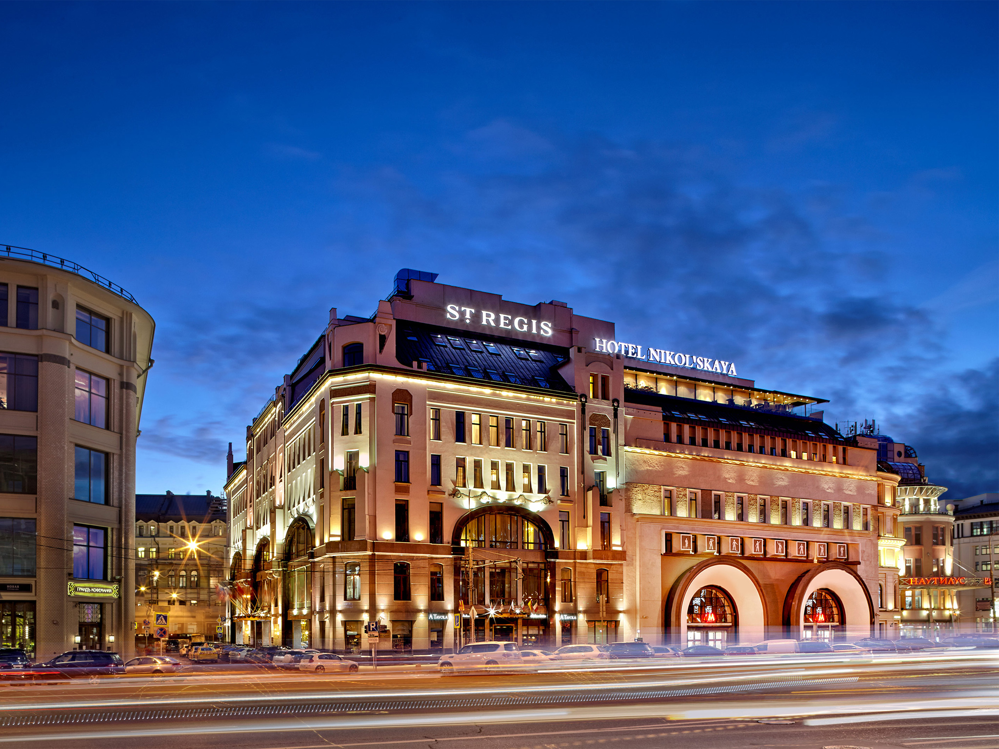 St. Regis Moscow