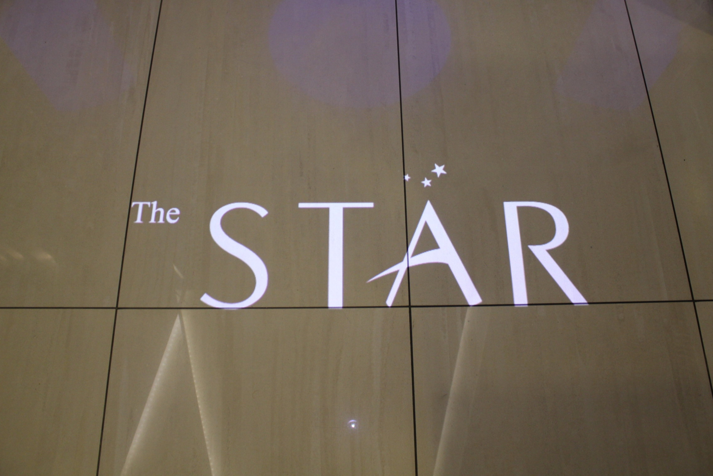 The Star Lounge by EVA Air – Welcome sign
