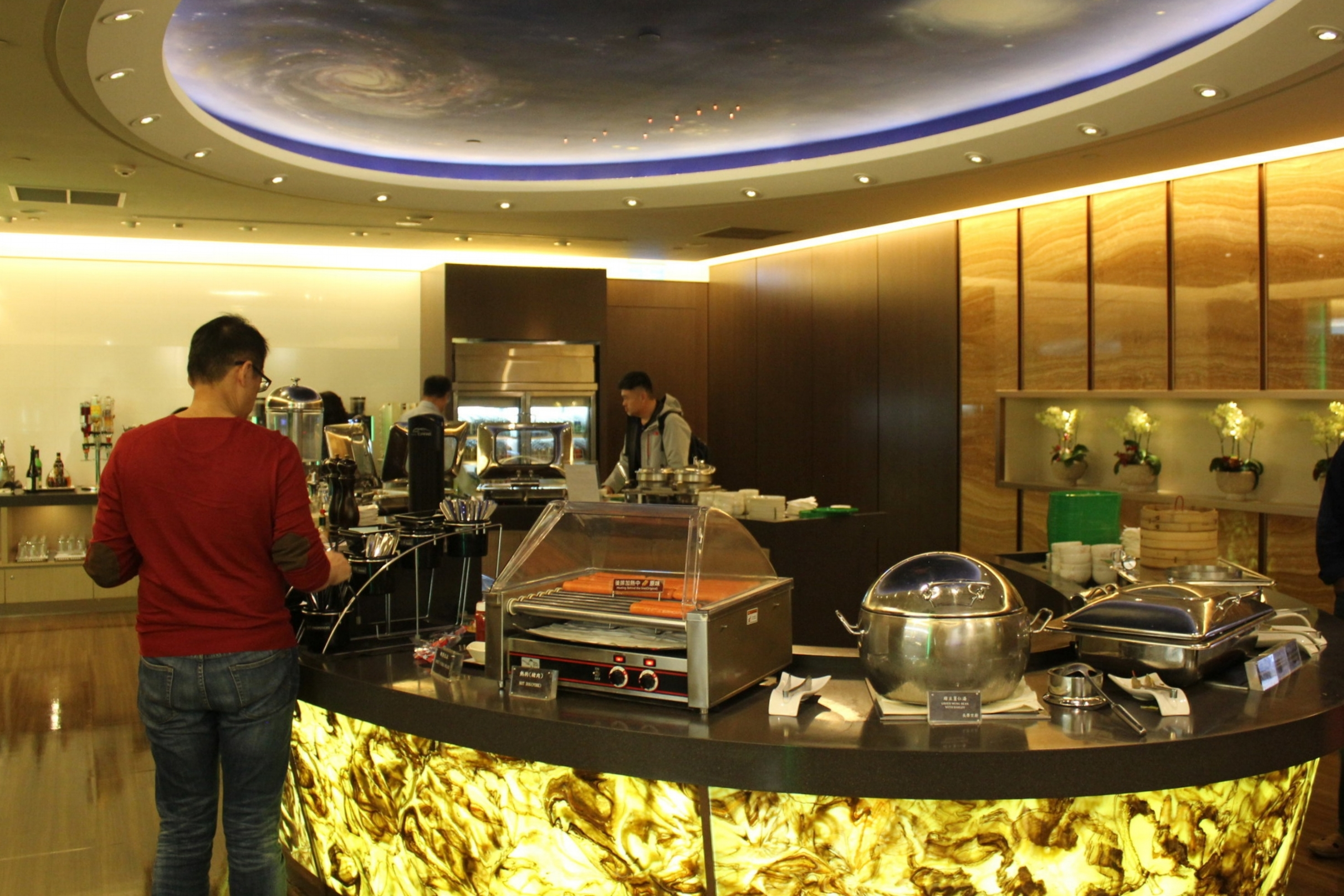 The Star Lounge by EVA Air – Dining area