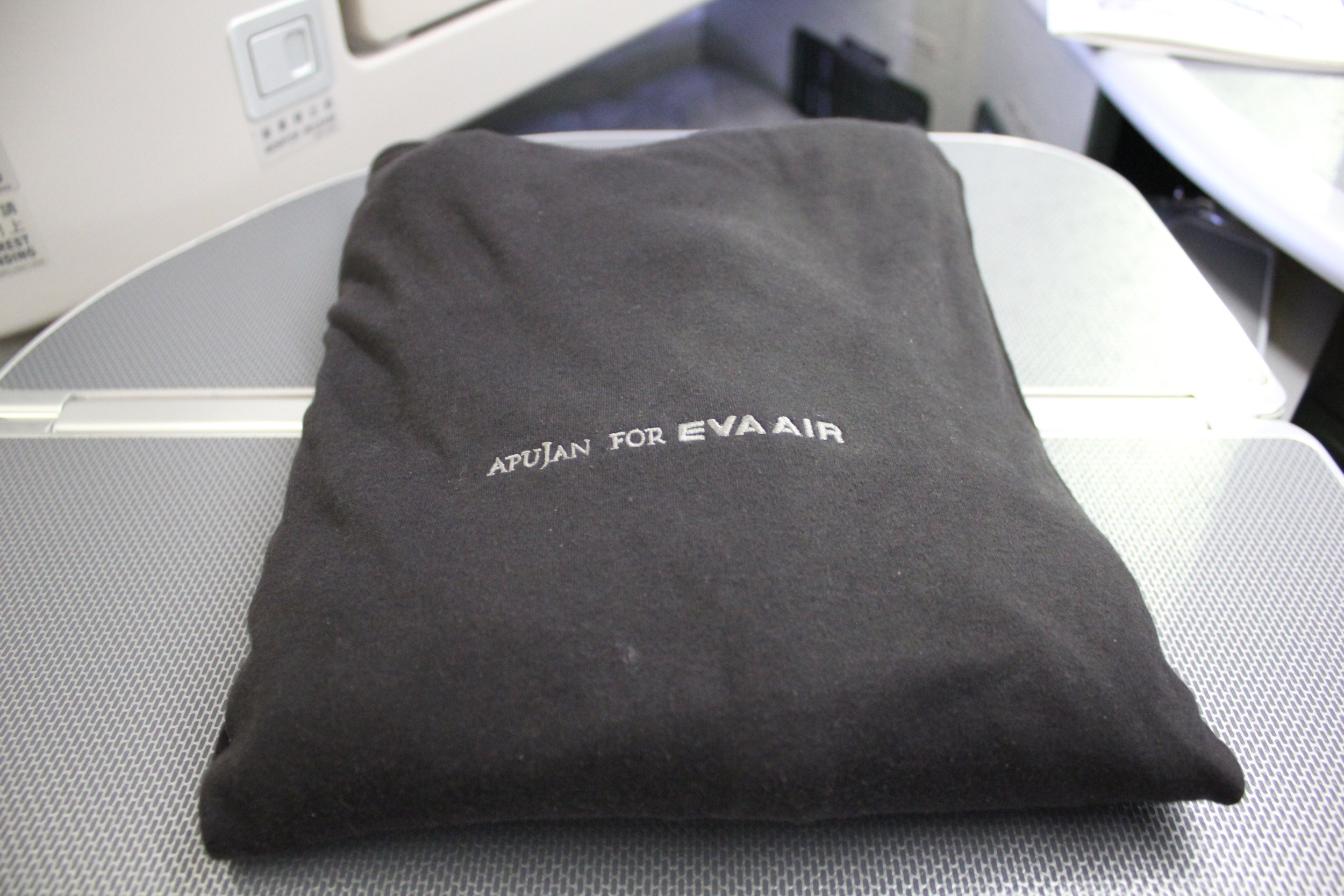 EVA Air business class – Pajamas