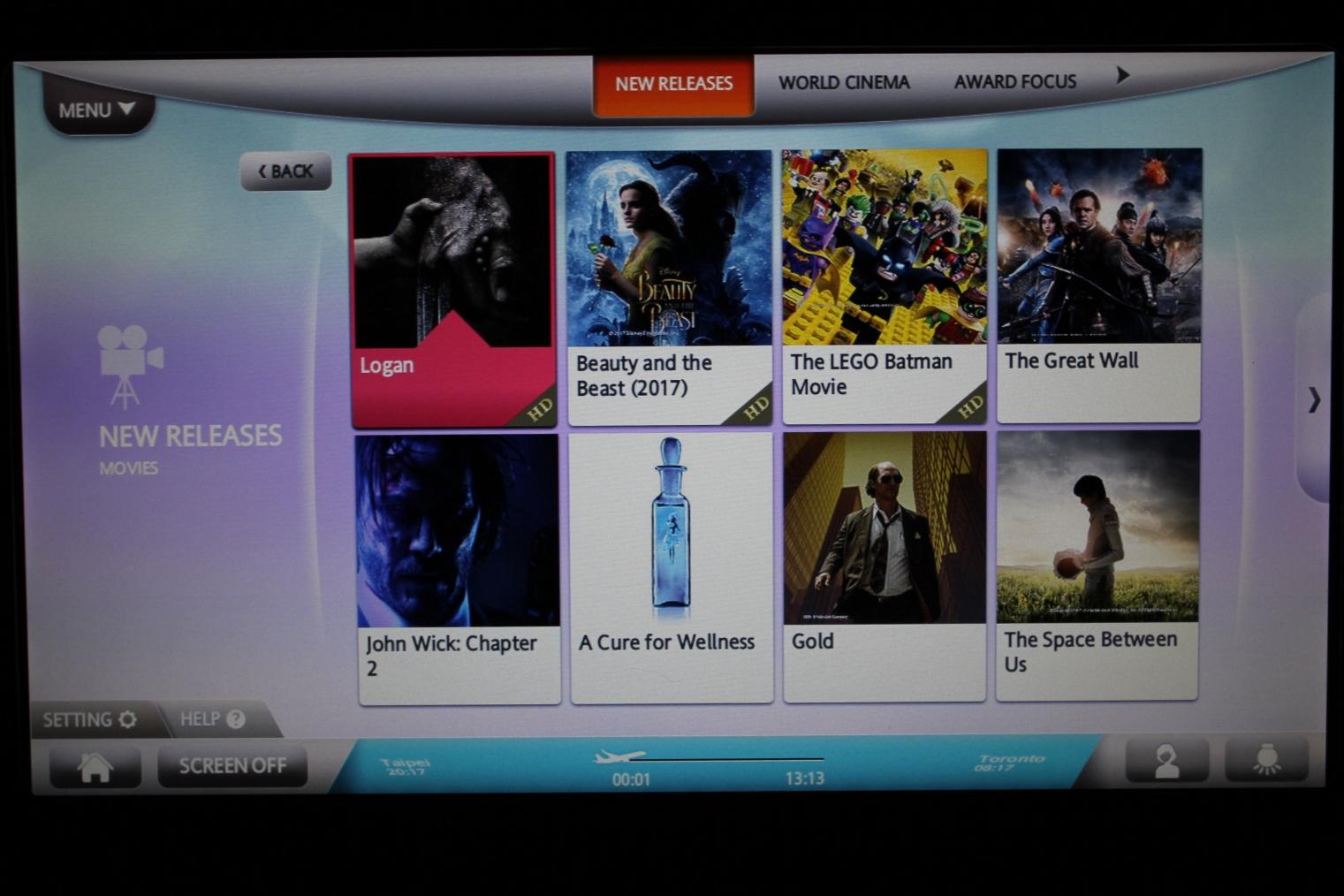 EVA Air business class – Movies