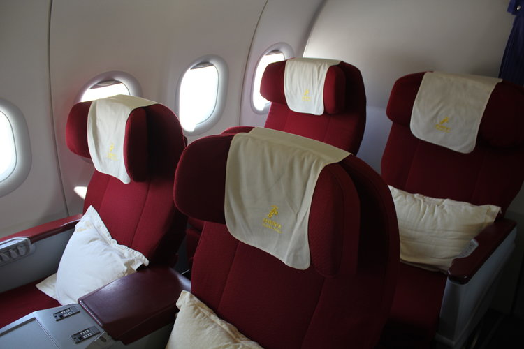 Shenzhen Airlines Business Class