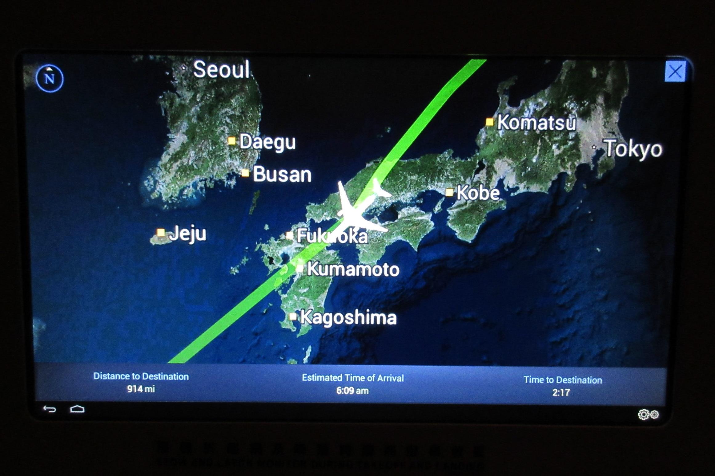 EVA Air business class Toronto to Taipei – Airshow