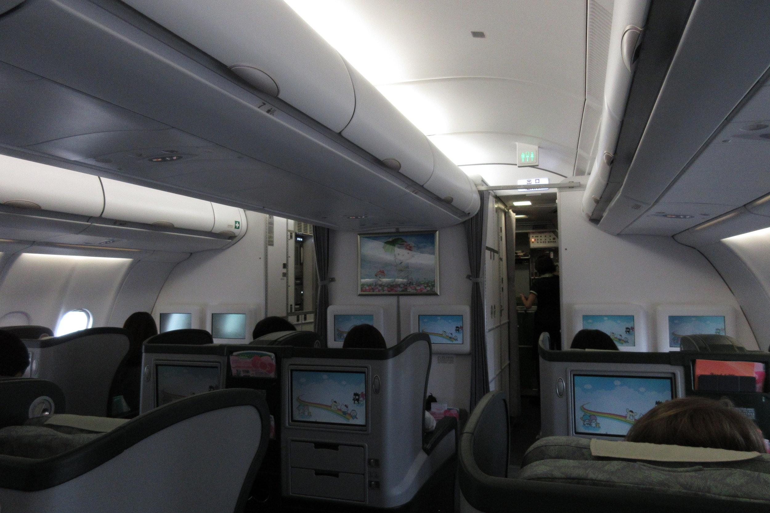 EVA Air regional business class – Cabin