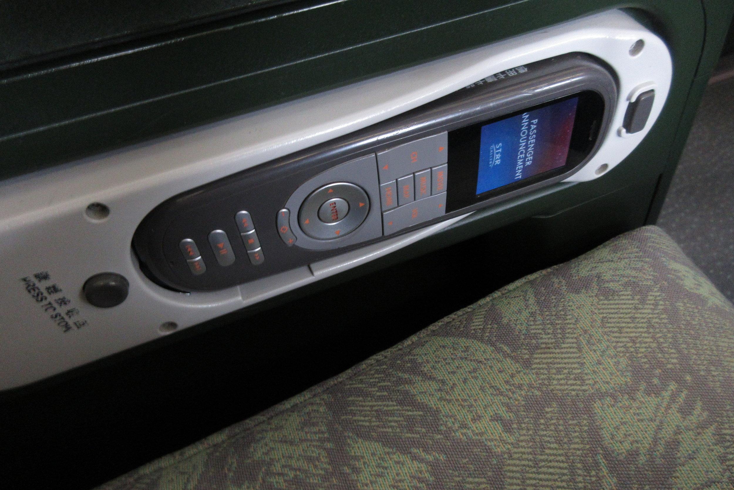 EVA Air regional business class – Entertainment controls