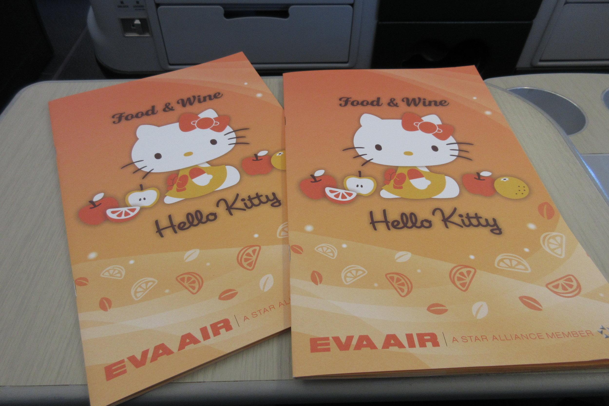 EVA Air regional business class – Menu