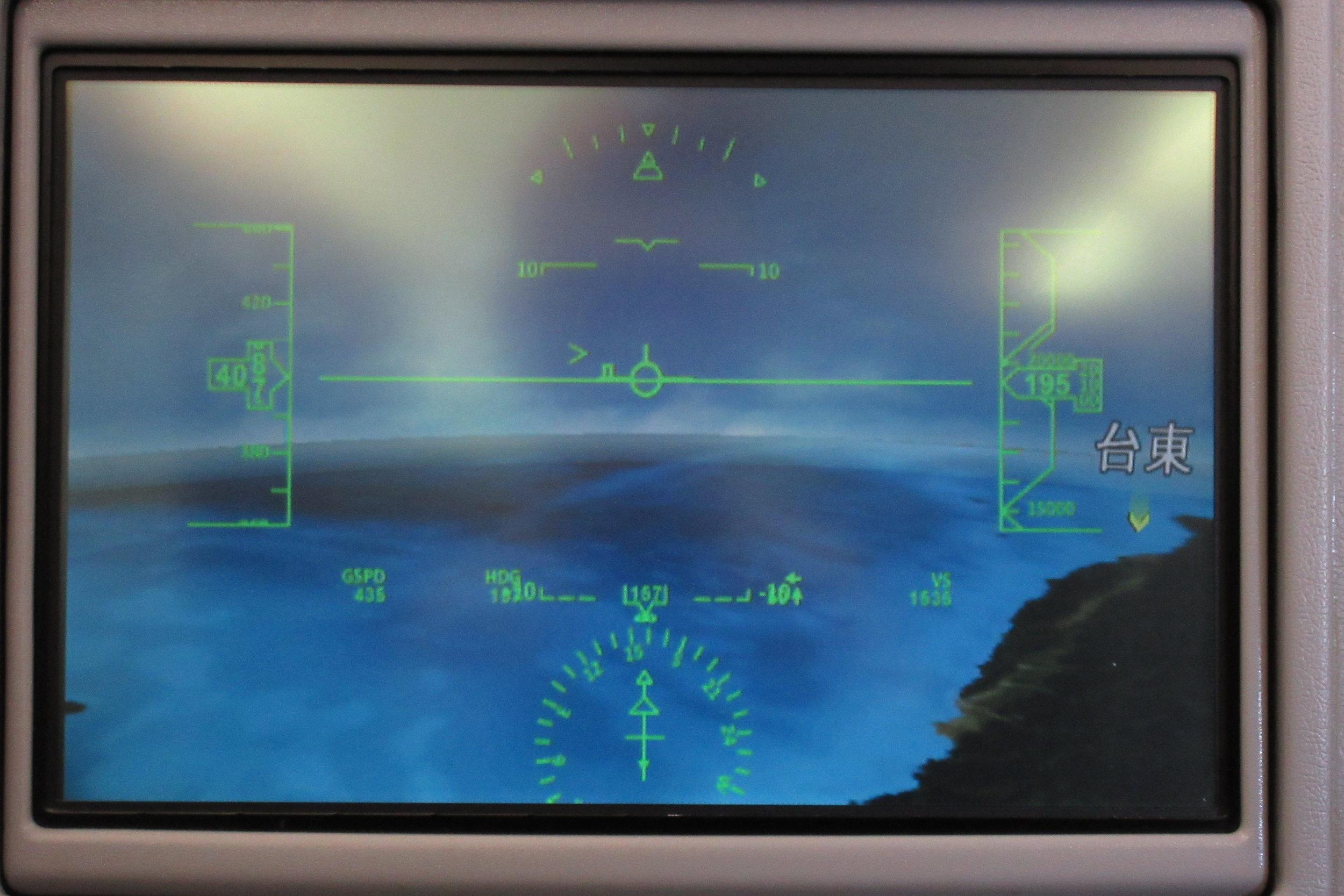 EVA Air regional business class – Airshow