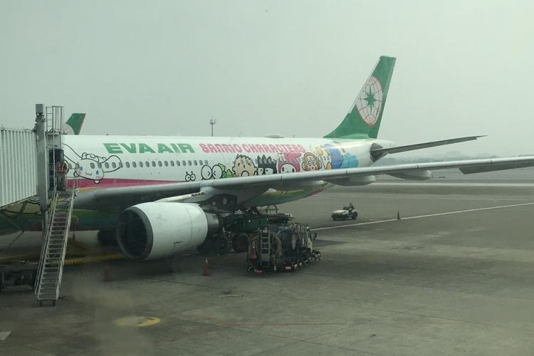EVA Air A330-300 with Hello Kitty livery