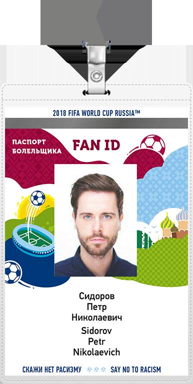 Sample Fan ID